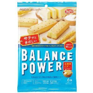 バランスパワー 北海道バター 6袋(12本入) [栄養機能食品(Ca・Fe)]|yoka1