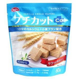 ハマダコンフェクト プチカットCa バニラクリーム 60g 栄養機能食品|yoka1