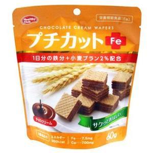ハマダコンフェクト プチカットFe チョコクリーム 60g 栄養機能食品|yoka1