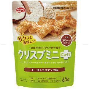ハマダコンフェクト クリスプミニCa・Fe トーストココナッツ味 65g 栄養機能食品