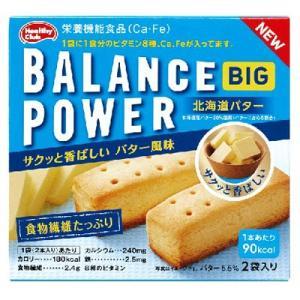 バランスパワービッグ 北海道バター味 2袋(4本入)|yoka1
