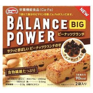 バランスパワービッグ ピーナッツクランチ味 2袋(4本入)|yoka1