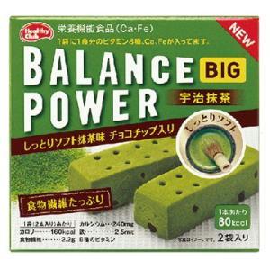 バランスパワービッグ 宇治抹茶 2袋(4本入)|yoka1