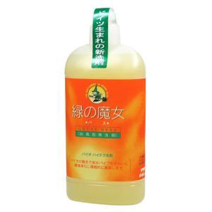緑の魔女 バス お風呂用洗剤 420ml|yoka1