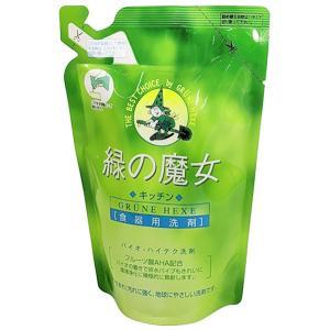 緑の魔女 キッチン(食器用洗剤・つめかえ用)360ml|yoka1