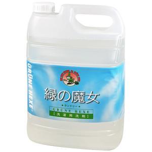 緑の魔女 ランドリー 洗濯用洗剤 5L|yoka1