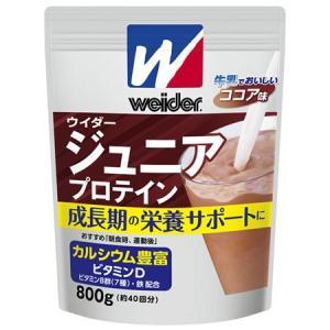 ウイダー ジュニアプロテイン ココア味 800gの関連商品6