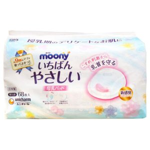 moony(ムーニー) いちばんやさしい母乳パッド 68枚入...