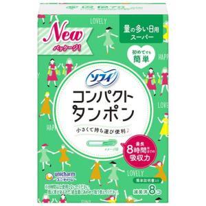 ソフィ ソフトタンポン コンパクト スーパー 量の多い日用 8コ|yoka1