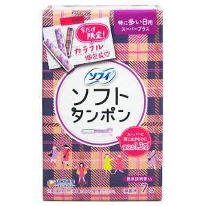 お買得品! ソフィ ソフトタンポン スーパープラス 特に量の多い日用 7コ|yoka1