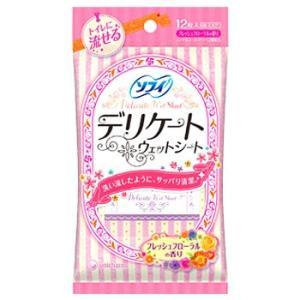 ソフィ デリケートウェットシート フレッシュフローラルの香り 6枚入×2個|yoka1