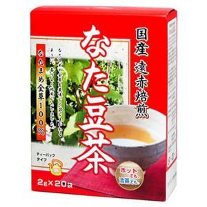 なた豆茶 国産遠赤焙煎 ティーパックタイプ 2g×20袋|yoka1