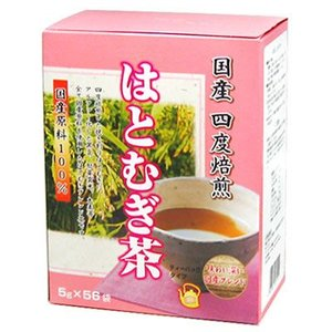 はとむぎ茶 5g×56袋 yoka1