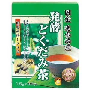 発酵どくだみ茶 ティーパックタイプ 1.5g×30袋 リケン|yoka1