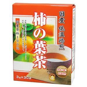 柿の葉茶 ティーパック30袋|yoka1