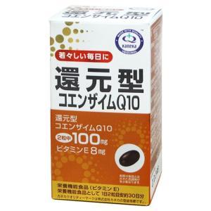 ユニマットリケン KANEKA QH 還元型コエンザイムQ10  若々しい毎日に!本品は、カネカ社製...