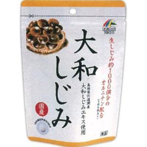 国産大和しじみ 150粒入 [栄養補助食品]|yoka1
