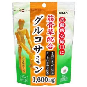 ユニマットリケン 筋骨草配合 グルコサミン 310粒  活動的な毎日に! 年齢と共に減少してしまうグ...