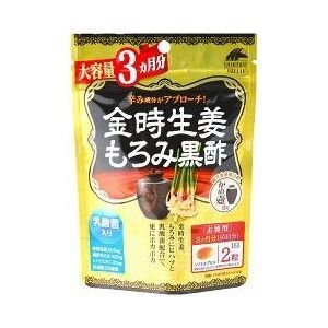 金時生姜もろみ黒酢 お徳用3ヵ月分 大容量186粒|yoka1