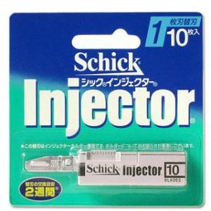 インジェクター1枚刃 替刃10枚入 【シック】|yoka1