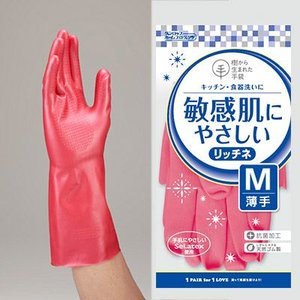 【平日16時までのご注文なら当日発送】※品切れを除く  敏感肌にやさしい!!  「樹から生まれた手袋...