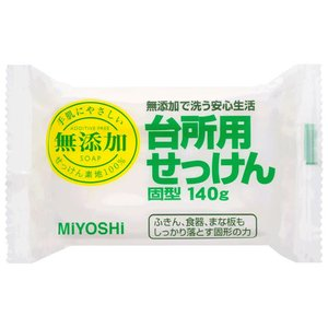 ミヨシ石鹸 無添加 台所用せっけん 固型140g|yoka1