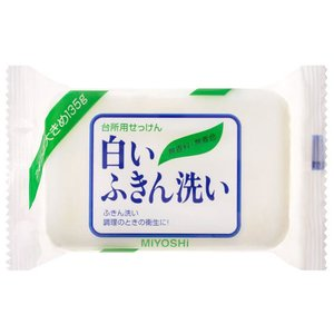 ミヨシ石鹸 白いふきん洗い 135g 台所用せっけん|yoka1