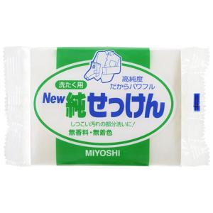 ミヨシ石鹸 洗たく用 New純せっけん 190g(無香料・無着色)|yoka1