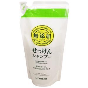 ミヨシ石鹸 無添加せっけんシャンプー 詰替用300ml|yoka1