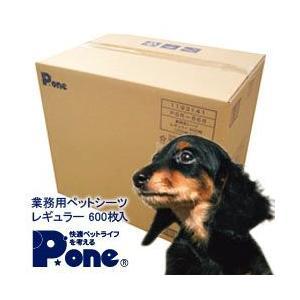 第一衛材 P-one 業務用ペットシーツ レギュラーサイズ 600枚 PGR-668 yoka1