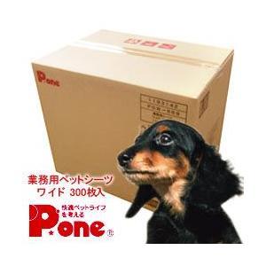 第一衛材 P-one 業務用ペットシーツ ワイドサイズ 300枚 PGW-669 yoka1