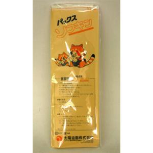 太陽油脂 パックス ソフキン 1枚入|yoka1