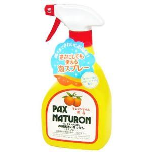 太陽油脂 パックスナチュロン お風呂洗いせっけん 泡スプレー 500ml|yoka1