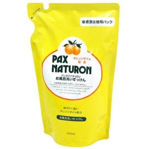 太陽油脂 パックス ナチュロン お風呂洗いせっけん 詰替用450ml|yoka1