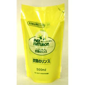 パックス ナチュロン 衣類のリンス 詰替用500mL 【太陽油脂】|yoka1
