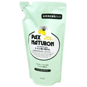 太陽油脂 パックスナチュロン トイレ洗い石けん 詰替用 350ml|yoka1