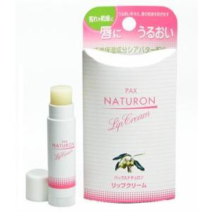 太陽油脂 パックスナチュロン リップクリーム N 4g|yoka1