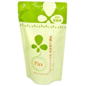 太陽油脂 パックス お肌しあわせ ボディーソープ [泡全身用] 詰替用 350ml|yoka1