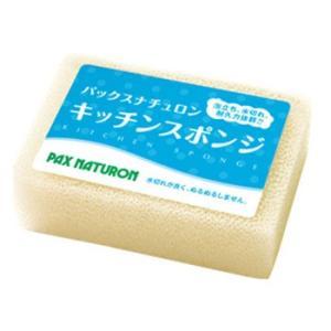 太陽油脂 パックス ナチュロン キッチンスポンジ ナチュラル 1個