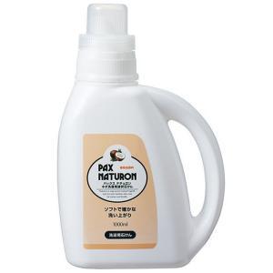 太陽油脂 パックスナチュロン ネオ洗濯用液状石けん 1000mL|yoka1