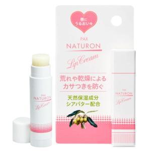 PAX NATURON パックスナチュロン リップクリーム N 荒れや乾燥によるカサつきを防ぐ!唇に...