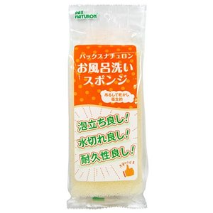 太陽油脂 パックスナチュロン お風呂洗いスポンジ 1個|yoka1