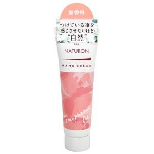 太陽油脂 パックスナチュロン ハンドクリーム 無香料 20g|yoka1