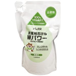 太陽油脂 パックス 洗濯用石けん Wパワー 詰替用 1L|yoka1