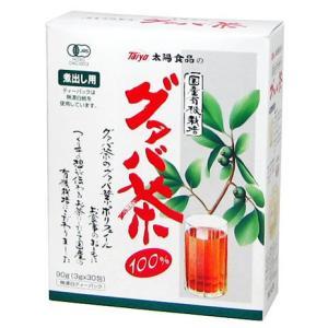 太陽食品のグァバ茶100% 90g(3g×30包)|yoka1