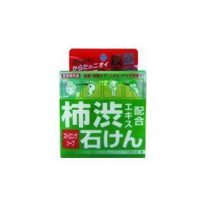 デオタンニング 薬用ストロングソープ 柿渋エキス配合石けん 100g コスメティクスローランド|yoka1