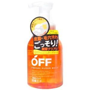 柑橘王子 フェイシャルクリアホイップN (洗顔料) アロマオレンジの香り 360ml コスメティクスローランド|yoka1