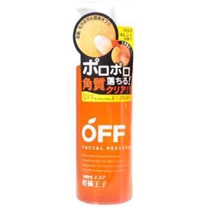柑橘王子 フェイシャルピーリングジェルN アロマオレンジの香り 200ml コスメティクスローランド