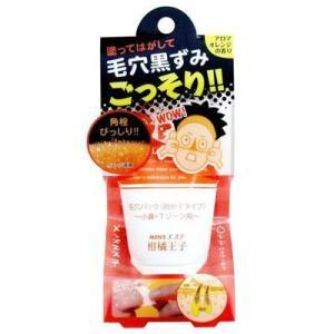 柑橘王子 ピールパック 小鼻・Tゾーン用毛穴パック 60g 【コスメテックスローランド】 yoka1