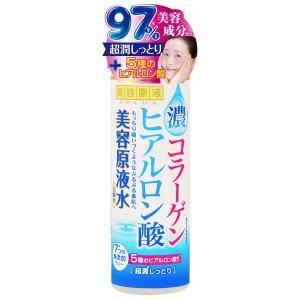 美容原液 超潤化粧水CH(ヒアルロン酸・コラーゲン) 185mL|yoka1